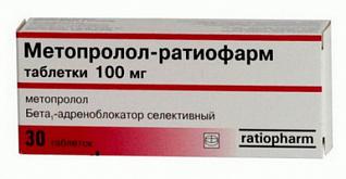 Metoprolol ratiopharm инструкция
